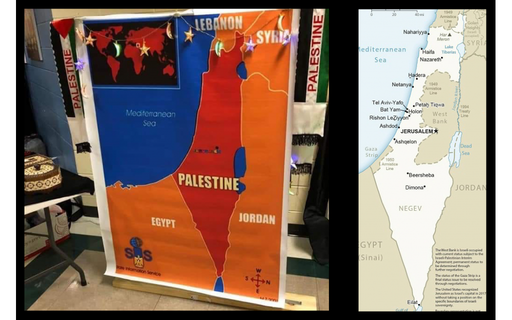 The map displayed at Autrey Mill Middle School's Multicultural Night (left) alongside a modern map of Israel from the U.S. State Department.