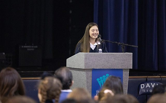 Caitlyn Pinsker thanks C-SPAN for the award and discusses her film.