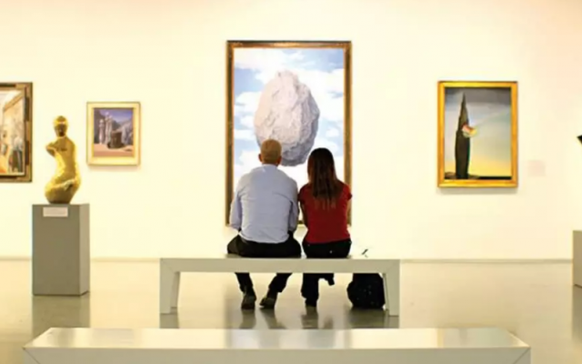 The people of the Israel Museum, not the art, are the focus of the recent documentary.