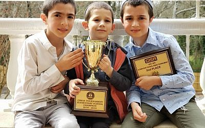 Recognized for their chess skills were Dovid Estrin, Dovid Pinson and Ben Vayner