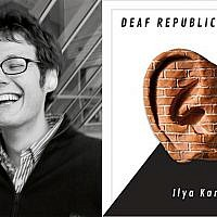 "Knowles, courtesy of the University of Arizona Poetry Center // Ilya Kaminsky (left) is the new director of Poetry@Tech. Kaminsky's latest book (right), ""Deaf Republic,"" was released March 5."