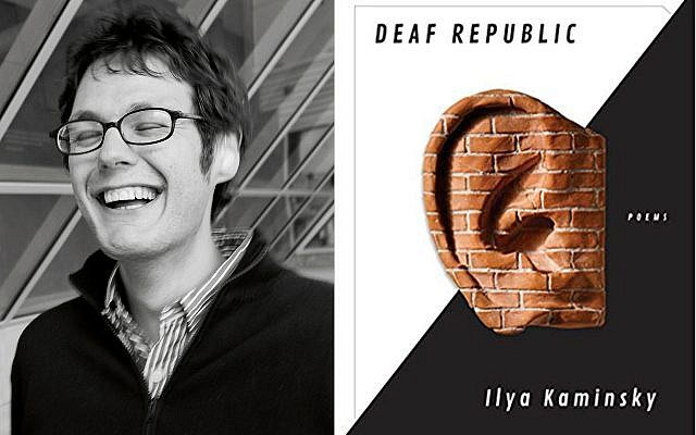 """Knowles, courtesy of the University of Arizona Poetry Center // Ilya Kaminsky (left) is the new director of Poetry@Tech. Kaminsky's latest book (right), """"Deaf Republic,"""" was released March 5."""