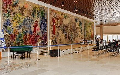 Photo courtesy of B'nai Zion Foundation and Hadassah University Medical Center // The Chagall tapestries in Chagall State Hall in the Knesset in Jerusalem.
