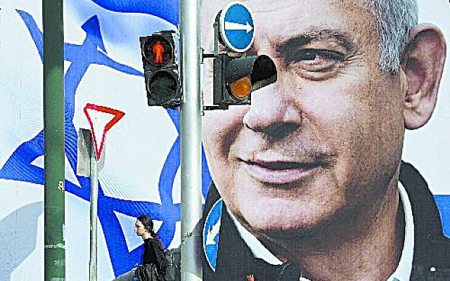 Photo via AP // Fake news accounts are helping Netanyahu gain following.