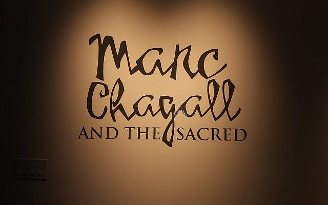 Marc Chagall and The Sacred, an exhibition at Still Point Art Gallery in Alpharetta.
