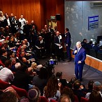 Prime Minister Benjamin Netanyahu addresses the gathered crowd before they watched the Beresheet attempt its landing.