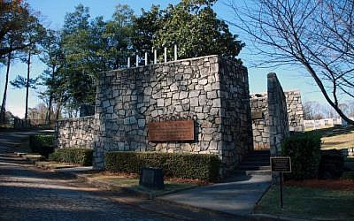Atlanta's Yom HaShoah commemoration will be held at the Memorial to the Six Million at Greenwood Cemetery.