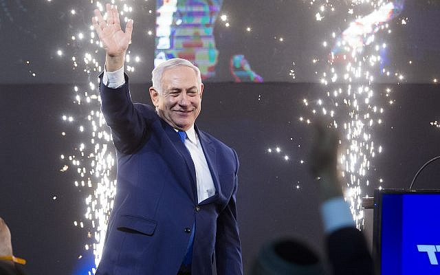 Prime Minster Benjamin Netanyahu greets supporters during his victory speech on April 10, 2019 in Tel Aviv, Israel. (Photo by Amir Levy/Getty Images)