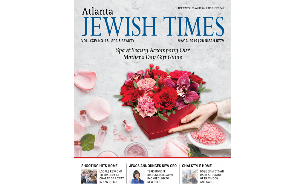 The Gift of Beauty If beauty is skin deep, the key to happiness is finding the beauty within, according to Atlanta Jews in perfection and feel-good industries who pamper, primp and psychoanalyze. Spa and beauty are the themes of this week's issue, along with a Mother's Day gift guide to prepare you for next week's holiday.