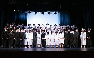 """The class of 2019 sings the """"Schehecheyanu"""" to close the ceremony and look forward to new experiences."""