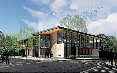 A rendering of the proposed Sandy Springs Cultural Center provided by the Georgia Commission on the Holocaust.