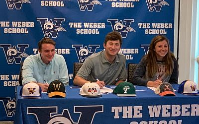 From left: Micah Frankel, College of Wooster, baseball; Eli Weiner, Tulane University, baseball; and Ariel Arbiv, University of Virginia, track and field