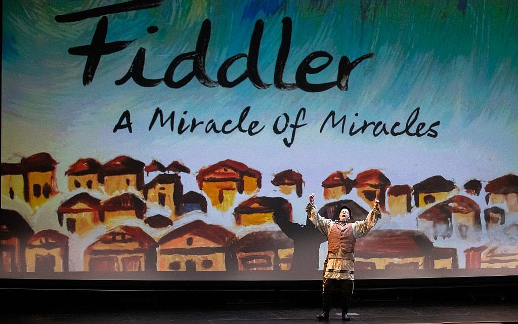 Fiddler's Story: Tradition to Modernity