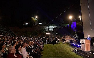 Israeli President Reuven Rivlin speaks at the opening of the Jerusalem Film Festival on July 25.