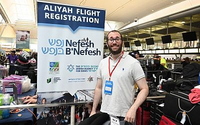 Photo by Nir Arieli // Michael Barnhard at New York's JFK Airport before leaving for Israel.