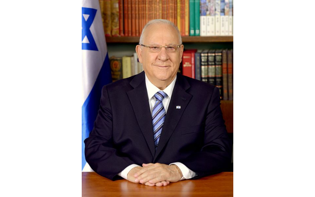 President Reuven Rivlin introduced the Declaration of Our Common Destiny in a speech Sept. 10 at his official residence in Jerusalem.