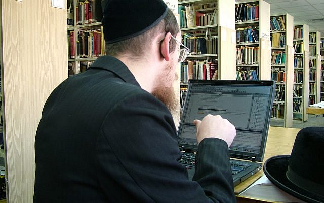 The new program aims to tackle tough questions on the interaction of Torah and tech.