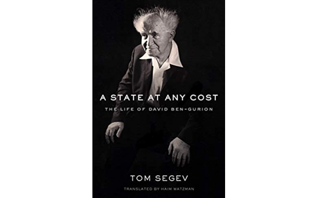 Segev's book is monumental in more ways than one.  It's 803 pages.