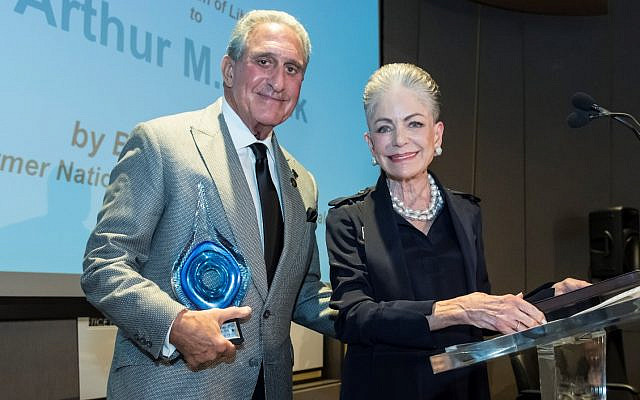 Arthur Blank and Barbara Balser.