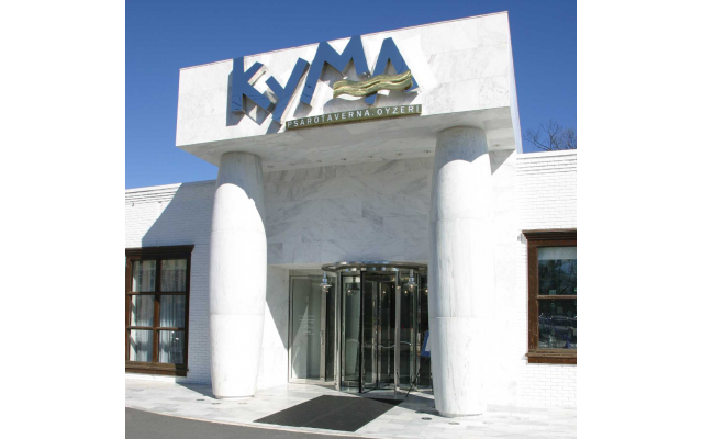Photo courtesy of Kyma // The blue and white reception area creates the drama and romance of Santorini.
