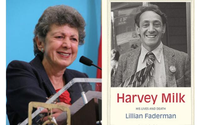 Lillian Faderman wrote a biography of Harvey Milk.