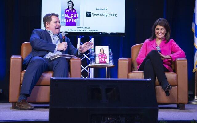 Conservative talk radio host Erick Erickson interviewed U.S. Ambassador to the United Nations Nikki Haley.