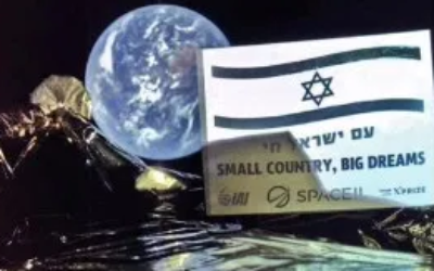 "An Israeli shot of earth with a sign saying ""Small country, big dreams,"" taken by the Beresheet spacecraft"