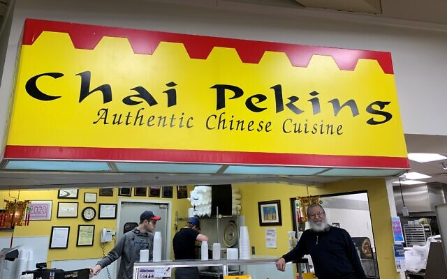 Chai Peking found its home inside the Toco Hills Kroger more than two decades ago. Owner Robbins is on the right.