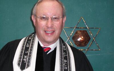 Rabbi Ronald Bluming