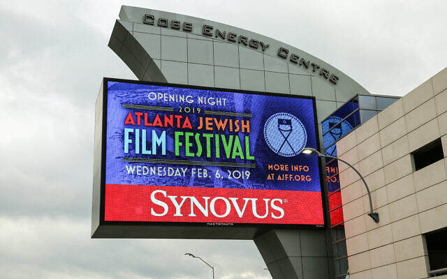 In 20 years attendance at the AJFF has grown from 2,000 to 40,000.