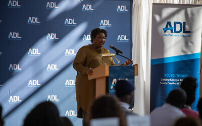 Stacey Abrams discussed hate-motivated violence, including the rise of anti-Semitism.