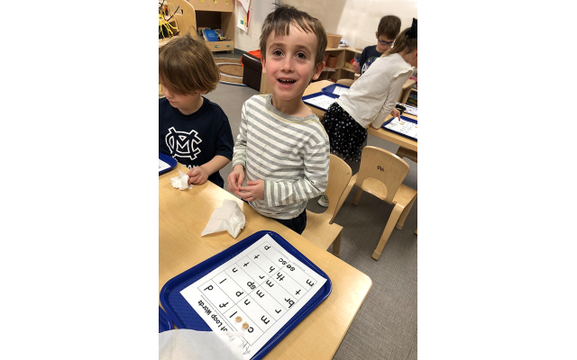 Ari Sofsky was a student in the transitional kindergarten of The Weinstein School last year.