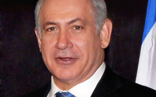 Benyamin Netanyahu is tasked with forming a new government.