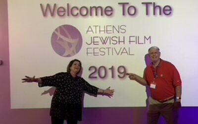 Athens Jewish Film Festival president Ron Zell, right, with Marlene Stewart, who handles social media and publicity for the festival.