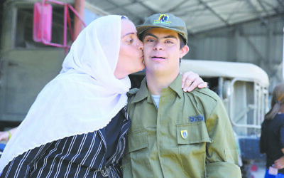 Special in Uniform participants fill a variety of necessary roles for the Israel Defense Forces.