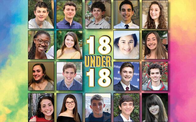 Jewish Atlanta's 18 Under 18