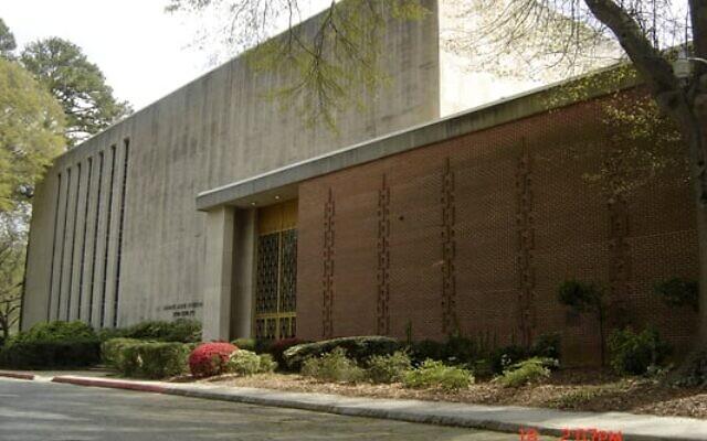 AA Synagogue in Atlanta, Ga