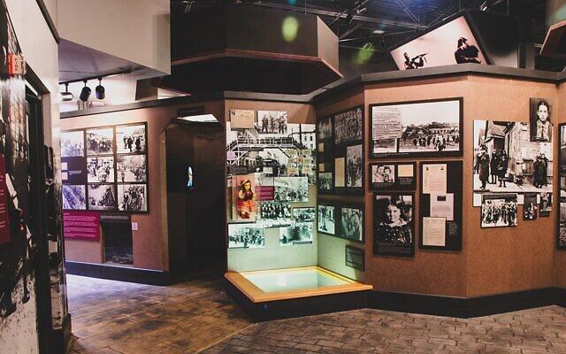 The William Breman Museum in Atlanta.