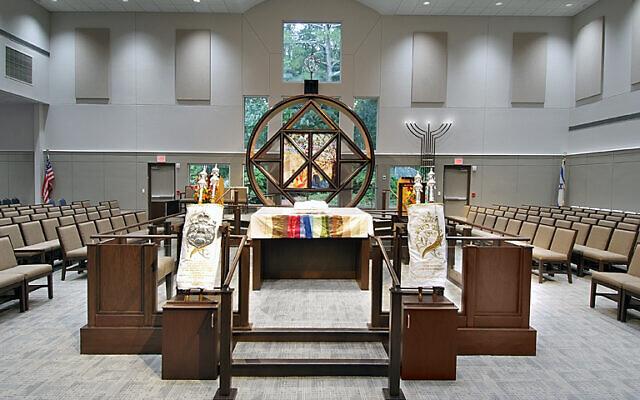 Congregation B'nai Torah