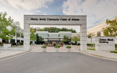 Marcus Jewish Community Center of Atlanta. The anticipated loss of program fees and membership revenue — the result of closing indefinitely on March 13 as a COVID-19 precaution.