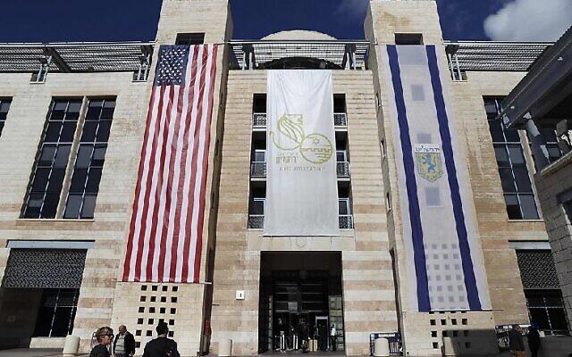 U.S. Embassy located in Jerusalem, Israel.