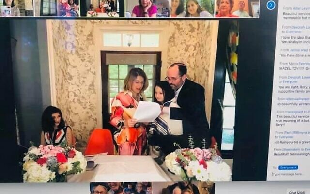 More than 200 people attended Rory's bat mitzvah by Zoom.