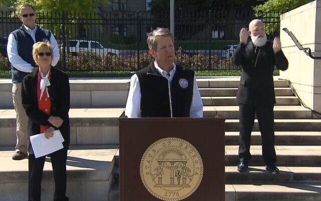 Governor Kemp holds press conference to address COVID-19, 2020.