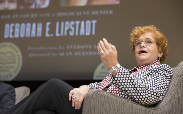 Deborah Lipstadt spoke at past events at the museum.