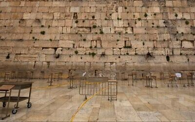 The Western Wall (Wailing Wall) is empty of worshipers. during the coronavirus health crisis, Jerusalem, Israel