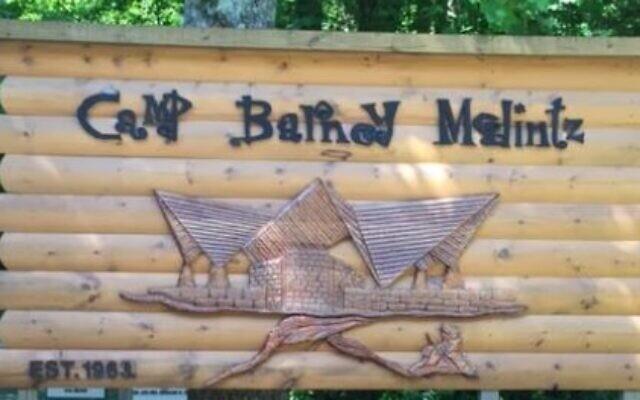 Camp Barney Medintz