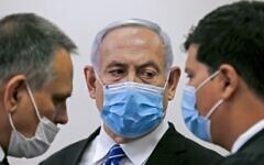 Israeli Prime Minister Benjamin Netanyahu appeared in court Monday as his trial began on charges of bribery as well as fraud and breach of trust.