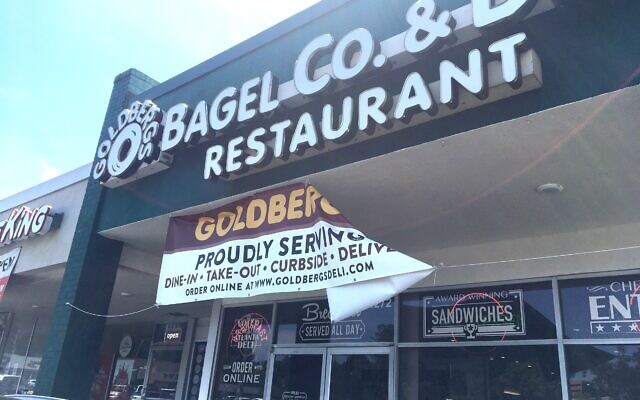 Table service at Goldberg's has been restricted.
