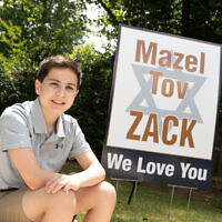SRD [Steve Dewberry] Photography // Friends had signs made for Zack's backyard bimah.