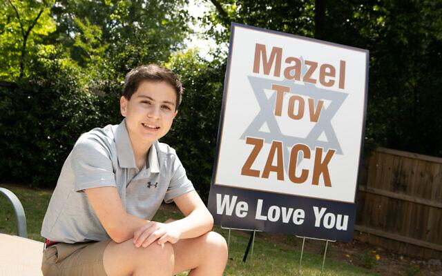 SRD [Steve Dewberry] Photography // Friends had signs made for Zack's backyard bimah.
